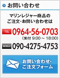 渡辺鉄工所へのお問い合わせ
